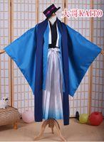 Wholesale Megurine Luka Hatsune Miku - 2017 VOCALOID cosplay costume Megurine Luka Hatsune Miku Kagamine Rin Len kaito meiko cosplay costumes full set