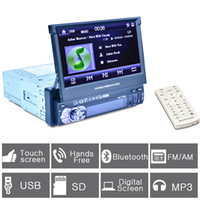 Universal 1 Din Car DVD Doble Din Car Video Player Panel de pantalla táctil Car Audio Player 7158B Soporte FM / MP5 / USB / AUX / Bluetooth