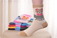 Wholesale Baby Girl Boy Socks - 2016 New Arrival Boys & Girls Autumn & Winter Knitted Cartoon Socks Kids Cotton Soft Socks Baby Candy Color Brand Socks