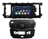 8 pollici HD1024 * 600 Quad Core Android 6.0 Car Dvd Gps per Nissan PATROL 2015 supporto wifi 3G 4G obd dvr volante controllo,