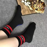 Wholesale Terry Socks Mens - 2017 vetements men women striped socks hiphop striped long socks mens socks black white