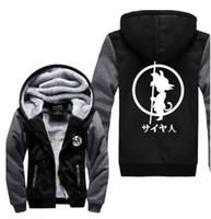 Wholesale Dragon Costume Men - Wholesale-New Dragon ball Z Son Goku Clothing japanese anime Thicken Jacket Cosplay costume Winter hoodie coat