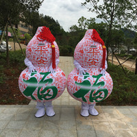 Wholesale Xxl Dresses China - Hot Sale China Safe Cucurbit Mascot Character Costume Adult Size Costumes Birthday Party Fancy Party Dress