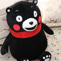 mascote bonito venda por atacado-20 cm Mini Bonitinho Urso Kumamon Pelúcia Brinquedos Kawaii Animal Boneca De Pelúcia Mascote Com Lenço Vermelho