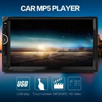 Wholesale 7001 inch Double Din V Car Multimedia MP5 Player Support Bluetooth Radio with USB AUX In SD Card Slot
