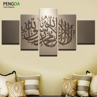 Wholesale Islamic Wall Decorations - Painting Canvas Wall Art Picture Home Decoration Living Room 5 Panel Islamic Art Landscape Canvas Print Modern Painting