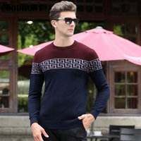 Wholesale merino wool cashmere - Wholesale- Free Shipping Winter Warm Men 100% Pure Cashmere Christmas Sweater Men Real Merino Wool Sweater Fashion O-Neck Pullover Men 6345