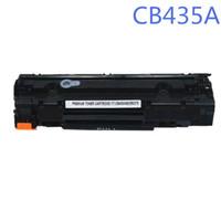 Wholesale toner cartridge for hp - YOTAT CB435A Toner Cartridge for HP CB435A 35A for HP LaserJet P1005 P1006 LaserJet P1505 P1505N M1120 M1120n