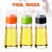 botellas de vinagre de aceite de vidrio al por mayor-Al por mayor- La fuga de aceite de aceite de vidrio cubierto de polvo no cuelga 200ML, suministros de cocina salsa de soja botella de vinagre tanque cruet