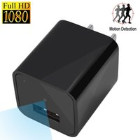 Wholesale Nanny Camera Hidden - 8GB HD 1080P Mini DV Spy Hidden Camera DVR Wall AC Charger Camera Nanny Spy USB Adapter Cam Portable DVR Survelliance Camera