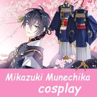Wholesale Xxl Online Movies - The latest popular Network game Touken Ranbu Online Mikazuki Munechika grandpa Cosplay clothing costume and kimono