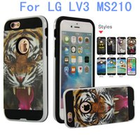Wholesale Case Paint Brushes - For LG Aristo Metropcs LV3 V3 MS210 K8 2017 ZTE grand x4 z956 Mars armor case Hybrid Brushed Shockproof Combo Painting OPP Package