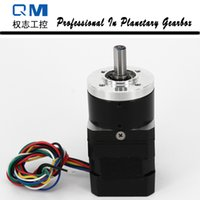DC Motor bldc gear motor - Planetary gearbox ratio with nema W V rpm brushless dc motor gear bldc motor for pump