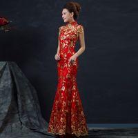 chinesische frauen kurzes kleid großhandel-HF819 Rot Chinesisches Hochzeitskleid Weiblich Lange Kurzarm Cheongsam Gold Schlank Chinesisches Traditionelles Kleid Frauen Qipao für Hochzeit 8