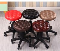 Wholesale living room rotation stool PU leather seat PU metal wheel funiture shop chair retail red black brown color