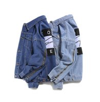 Wholesale Clothing Woman Jeans - fashion casual Brand jeans women tops spring and autumn harajuku summer t shirts Sweatsh men womens clothing denim jacket