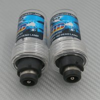 Wholesale New D2s Bulb - New Xenon HID Conversion Replace Bulb 35W D2S D4S choose color temperature (4300K--12000K)