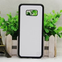 Wholesale Iphone Rubber Diy Sublimation Case - 2D DIY Customize Sublimation Blank Rubber TPU+PC Case for Samsung s8 s8 plus s7 s7 edge with Aluminum Inserts and glue