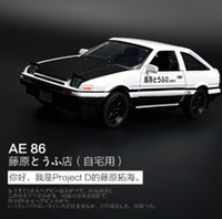 Wholesale Miniature Sound Cars - 1:32 kids toys AE86 metal toy cars model with light and sound pull back car miniatures chrismas gift car toy