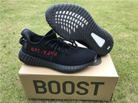Wholesale Wholesale Hiking Boot Men - 2017 New Boost 350 V2 CP9652 Black Red SPLY 350 V2 CP9654 ZEBRA Beluga Stealth Grey SPLY-350 Running Shoes For Men With Box