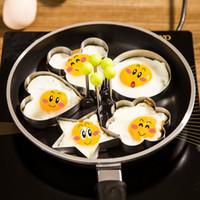 устройство для яиц оптовых-Нержавеющая сталь жаря прибор 5 видов спецификаций опционный инструмент IC539 омлета модели DIY яичницы
