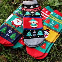 Wholesale Dad Socks - Wholesale- Womens Mens mum dad adult xma winter warm Cotton Socks Christmas Santa Claus Snowman Snowflake raindeer Deer Socks
