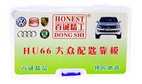 hu66 al por mayor-Honesto HU66 Car Auto Key Mold Profile para Key Copy Duplicate herramienta de cerrajería Lock Opening Tools