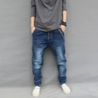 Wholesale Winter Skinny Jeans For Men - Wholesale- 2017 new arrive Autumn and winter male plus size loose male elastic skinny jemans ale harem big crotch jeans for men