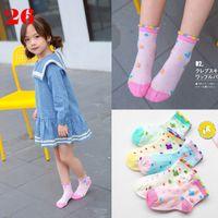Wholesale Hosiery Designs - 40 designs Top Selling 10 Pairs lot Princess Girls Cartoon Korean Socks Big Polka Dots Cotton Sock Film Cosplay Party Hosiery Kids Socks