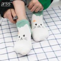 Wholesale Ship Kids Socks - Wholesale- HSS Brand Hot Sales Summer Women Sock Creative Cute Cat Ship Invisible Socks Ms Crystal Silk Socks Women 5Color for girl kid