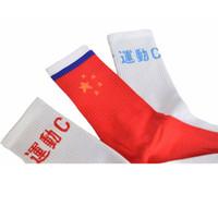 hommes chaussettes chaudes achat en gros de-Chaussettes de marque pour hommes GOSHA RUBCHINSKIY LOGO drapeau rouge en coton imprimé 3 couleurs nouvelle mode hip hop streetwear chaussettes chaudes femmes