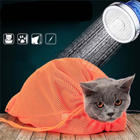 Wholesale Wholesale Grooming Bag - 2nd Multifunctional Cat Washing Bath Bag Breathable Pet Grooming Nail Cutting Shower Fitted Mesh Bags Cat Supplier Pet Products 0704082