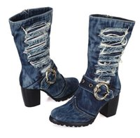 Wholesale Winter Jeans Woman - Wholesale- 2016 New Arrival Mid-calf Blue Jeans Boots Cool Appliques Denim Boots For Women Short Cowboy Boots Shoes Woman
