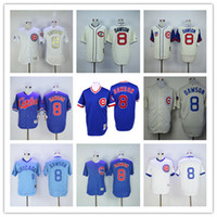 25a5b2c69 ... Base MLB Cheap Andre Dawson Jersey