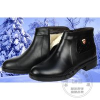 Wholesale Snowboots Men - Round Toe Soft Skin Fur Lined Cotton Padded Thermal Scale Antiskid Short Cylinder Mens Winter Boots Wool Snowboots Leisure