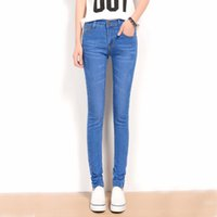 Wholesale Brand New Ladies Jeans - Wholesale- Tengo Brand 2017 New Spring Summer Women Jeans Pants Pencil Sexy High Quality Slim Ladies Jeans Female Trousers 2 Colors