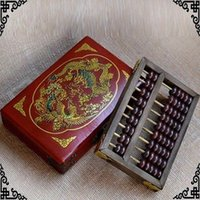 Vintage Chinese Wooden Dragon Red Box Bead Arithmetic Abacus 15.5 * 11 * 3.8cm