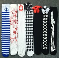 Wholesale Sexy Nurse Costume Wholesale - Wholesale-(2 Pairs lot)HALLOWEEN COSPLAY THIGH HIGH SOCKS Women's Sexy Party Nurse Cos Pantyhose Cosplay Role Costume Sexy Socks Factory