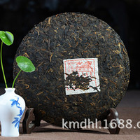 Wholesale Ripe Honey - Made in 2002 ripe pu er tea,oldest puer tea,ansestor antique,honey sweet,dull-red Puerh tea,Green Food freeshipping