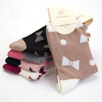 Wholesale Cheap Ladies Socks - Wholesale- Free Shipping 20pcs=10 pairs lot Womens candy colors cotton Socks sock cheap good high qualtiy women woman's tube sox lady