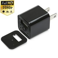 Wholesale Wholesale Spy Gadgets - The Smallest AC Adapter Hidden Camera 1080P HD Wall Charger Camera USB AC Adapter Spy Gadgets Recorder Home Security Camera