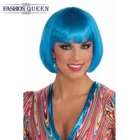 Light Blue Straight Bob Wig com Flat Bangs Sintético Lace Frente Perucas Cosplay Daily Party Wig Perucas Perucas de laço de laço curto