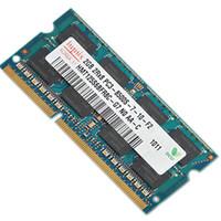 Wholesale 4gb Ddr3 Memory - Notebook 8G RAM 4GB DDR3 1066MHz 8GB 2Rx8 PC3-8500S SODIMM memory for Apple mc516 mc371 mc372 mc373 MB418 MC510 MC508 MC507 MC509 MB990 MC2