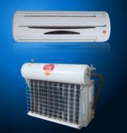 Wholesale Solar Conditioner - 2018year very hot sale,60%energy saving ecological solar system1 ton inverter solar split air conditioner