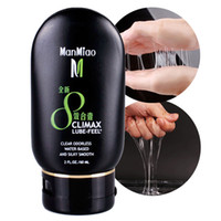 Wholesale MANMIAO LUBE Sex lubricant Anal lubricant Massage oil Sex products ml