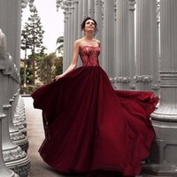 Wholesale Evening Dress Cheaper - 2017 New Arrived Burgundy Red Lace Prom Dresses 2017 Strapless Sleeveless Court Train Lace-Up Cheaper Evening Dresses