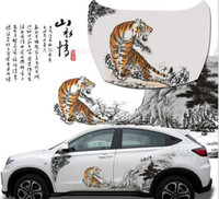 Wholesale Tiger Head Decorations - A Set auto Car truck Colored Tiger mountain sport power sport racing Styling Vinyl Car Body Sticker Waist hood Line Decals