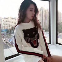 Wholesale Ladies Panther - New lady long t shirt embroidered panther half skirt sweater spring and summer wild autumn and winter high quality uniform size