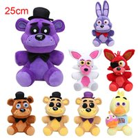 Wholesale kids toy for night for sale - Group buy 33styles Five Nights At Freddy s FNAF Golden Freddy Fazbear foxy bonnie chica Mangle Plush Toys cm inch for Kids toys