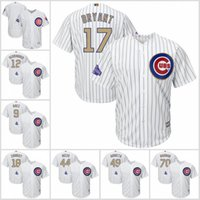 Wholesale 2017 Flexbase Men Chicago Cubs Bryant Rizzo Baez Arrieta Sosa Ross SANDBERG White Gold Champions Flex base Jersey